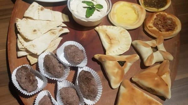 Talal Culinaria Siria, São Paulo