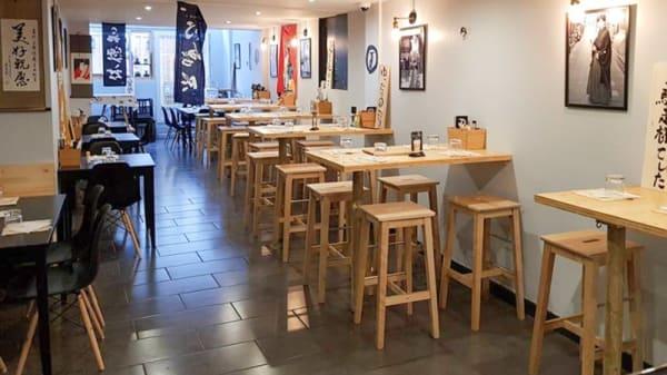 La salle - Jap'One, Bordeaux