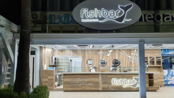 Esterno - Fish Bar by l'Oceano, Marigliano