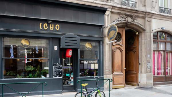 Entrée - Icho, Lyon