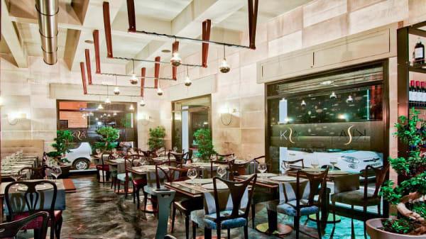 Vista sala - Kisa Cuisine & Lounge, Roma