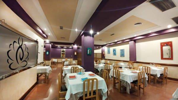 Tandoor Masala 1 - Tandoor Masala, Valencia