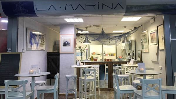 Terraza - La Marina, Madrid