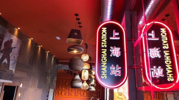 Shanghai mama - Chueca, Madrid