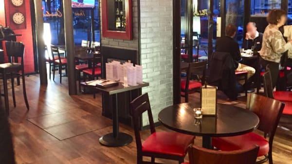Salle du restaurant - Café Premier Arago, Paris