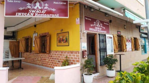 Entrada - Swagat Indian Restaurant, Guardamar Del Segura