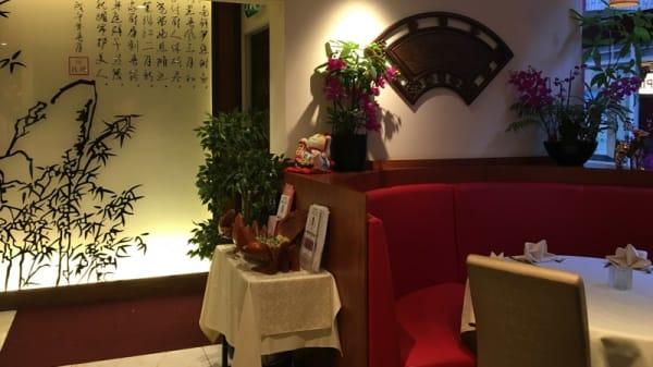 Het restaurant - Woo Ping, Leiden