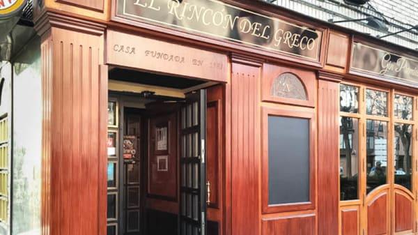 entrada - El Rincón del Greco, Madrid