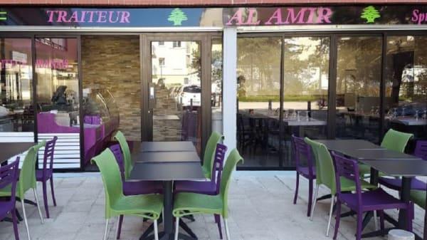 Vue de la terrasse - Al Amir, Fontenay-sous-Bois