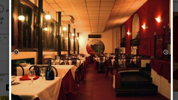 sala esotica laterale - Ristorante Pizzeria Corallo, Milano