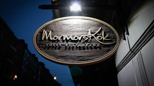 Singboard - Mormors kök, Stockholm