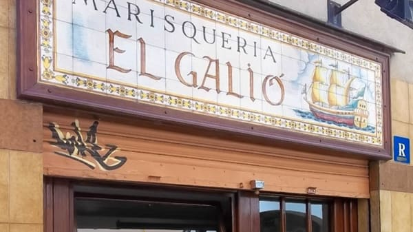 entrada - El Galió, Barcelona