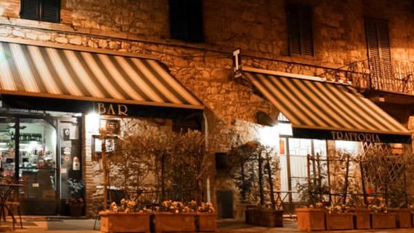 entrata - La Taverna della Berardenga, Castelnuovo Berardenga