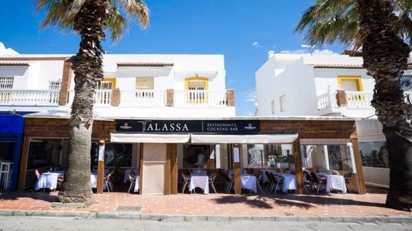 Terraza - Talassa, Salobreña