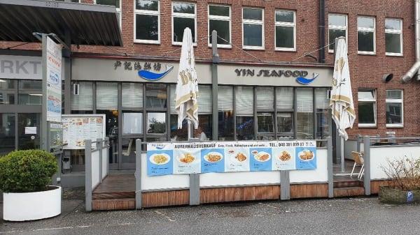 Yin Seafood Restaurant, Hamburg