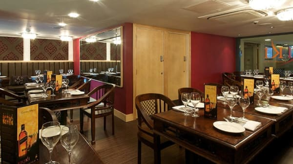 Room's view - Eriki - Crowne Plaza, West Drayton