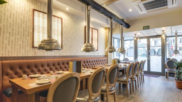 Salle du restaurant - Gooyi Gooyi, Paris