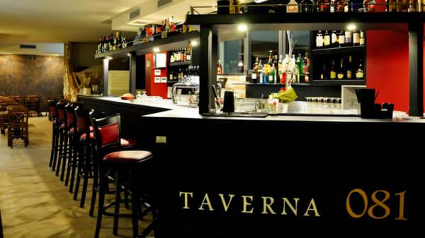 Sala - Taverna 081, Carvico