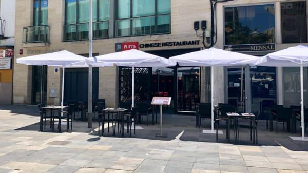 Restaurante Ming Chinese En Sevilla Alfalfa Santa Cruz Menú Opiniones Precios Y Reserva