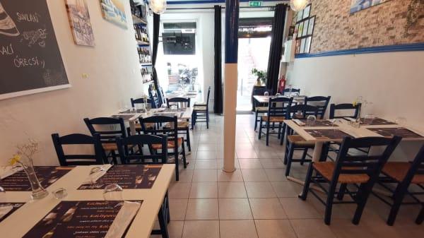 Pita Gourmet Restaurante Grego - Alfama, Lisbon