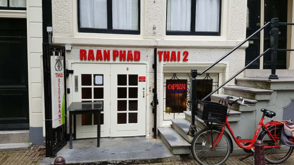 Raan Phad Thai 2, Ámsterdam