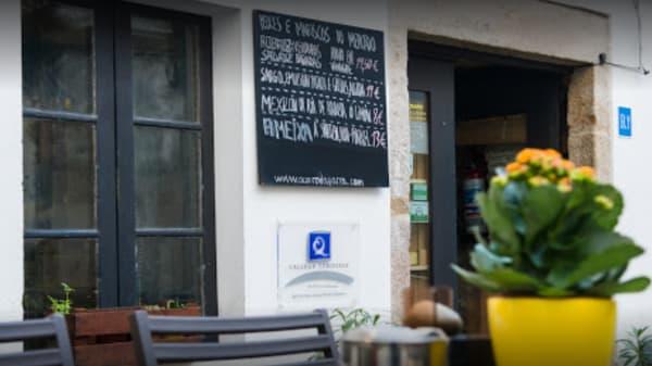 O Curro da Parra, Santiago de Compostela