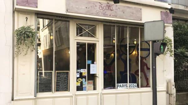 Entrée - A Cote le Bar a Vins, Paris