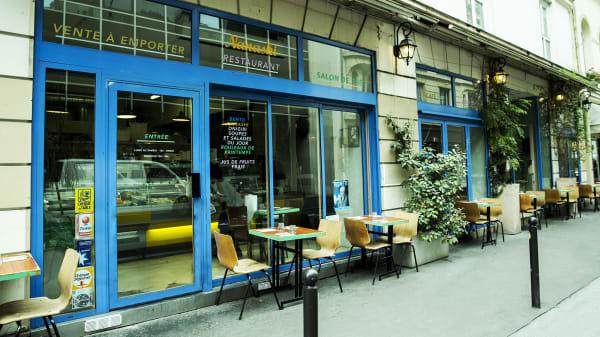 Devanture - Nanashi - Kaori Endo, Paris