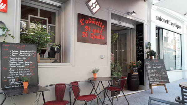 Terrasse - L'Assiette Di Qui e Di Qualla, Bastia