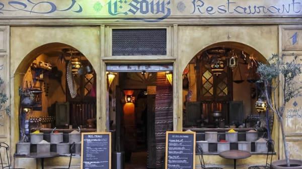entrée - Le Souk Paris, Paris