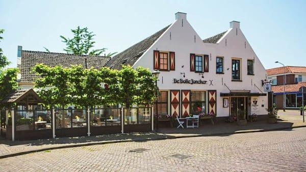 Restaurant vooraanzicht - Restaurant de Dolle Joncker, Nijkerk