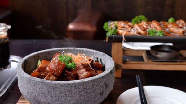 Tao Dumplings South Yarra, South Yarra (VIC)