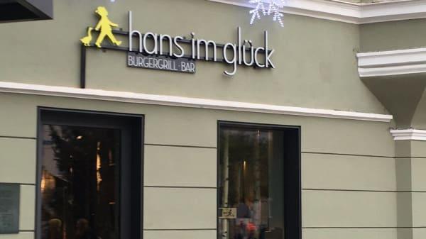 HANS IM GLÜCK Burgergrill & Bar - Passau STADTGALERIE, Passau