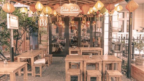 Bao Bao, Hamburg