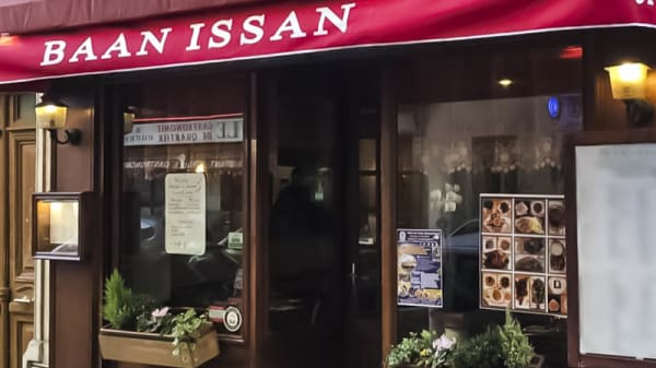 entrée - Baan Issan, Paris