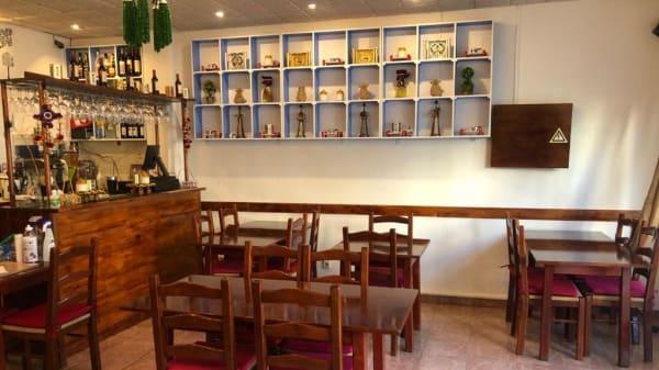 The Saffron Mantra Indian Restaurant, Carvoeiro
