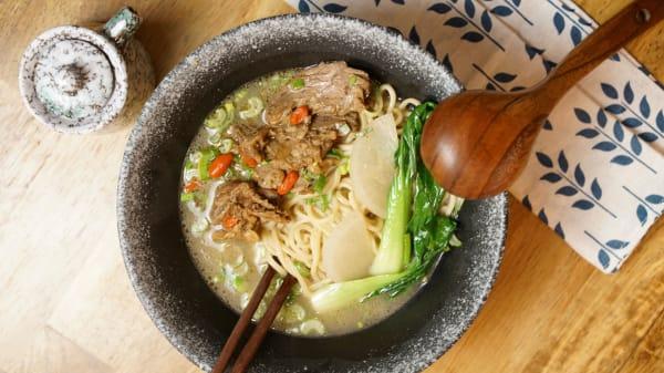 Yi Bowl Noodle, Paris