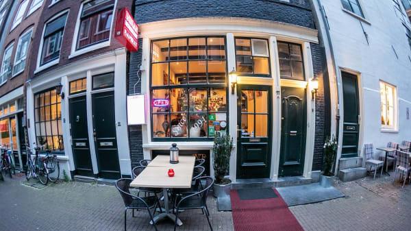 Samrat Indian Restaurant., Amsterdam