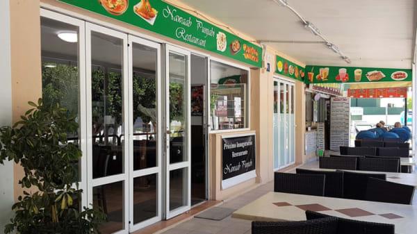 Entrada - Nawaab Punjabi Restaurant, Magaluf