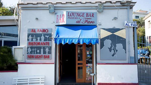 entrata - Al Faro a Marechiaro, Napoli