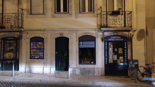 Greek Tavern Dionysos, Lisboa