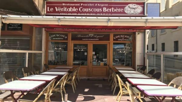 Restaurant - Le Véritable Couscous Berbère, Marseille