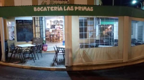 Bocatería Las Primas, El Puerto de Sta María