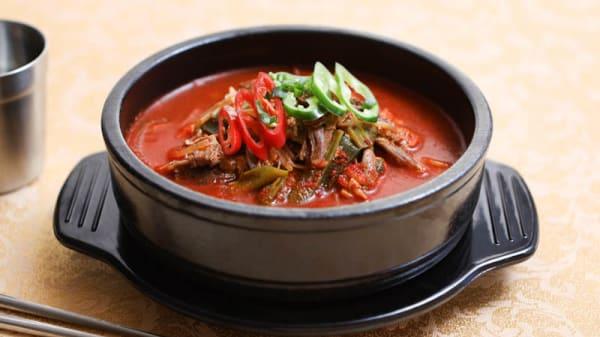 Sugestão do chef - Moah Restaurante Coreano, São Paulo