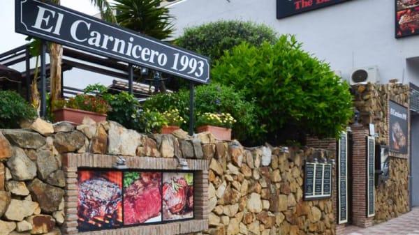 Vista entrada - Grill El Carnicero 1993, Estepona