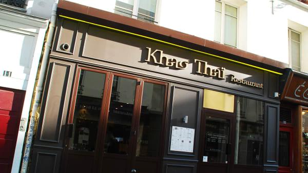 Bienvenue au restaurant Khao Thaï - Khao Thaï, Paris