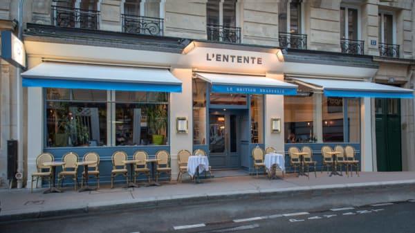 Entrée - L'Entente, Le British Brasserie, Paris