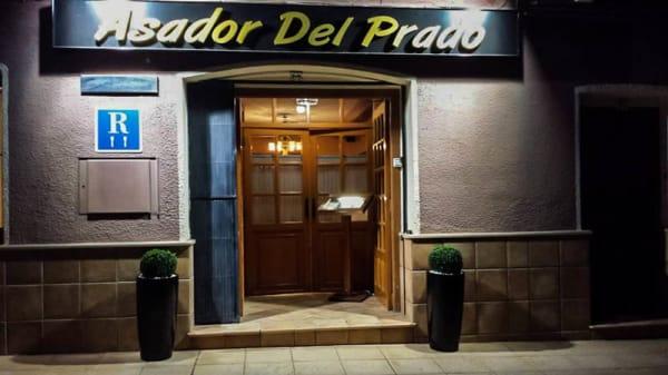 Vista entrada - Asador Del Prado, Fuenmayor