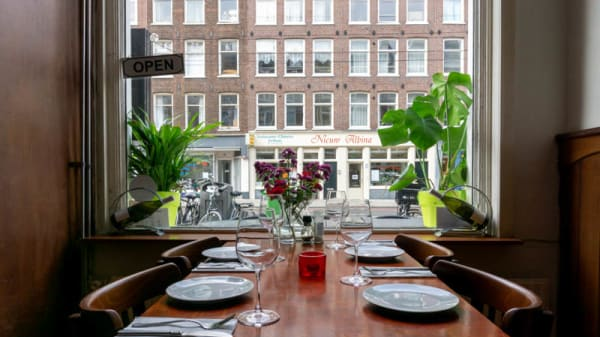 Het restaurant - Koerdisch Restaurant Zagros, Ámsterdam