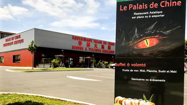 Devanture - Palais de Chine, Villefranche-sur-Saône
